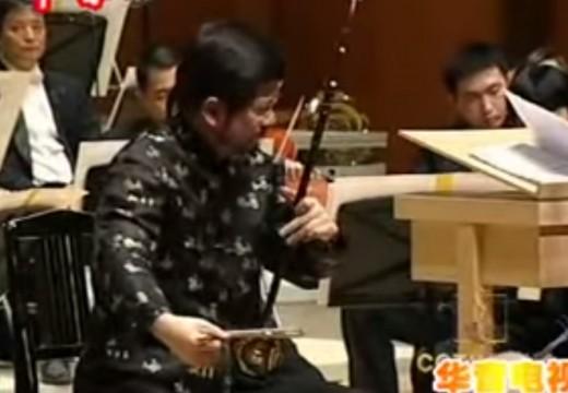小提琴名曲也可以用兩條弦的二胡拉得嚇嚇叫