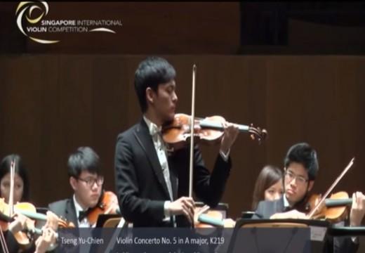 台灣選手在新加坡小提琴國際大賽用莫札特揚眉吐氣