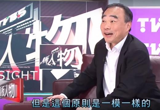林昭亮的音樂之路 TVBS專訪