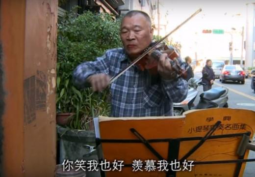 一段有意義的訪問: 黑手也可以學小提琴 受訪者: 呂振裕
