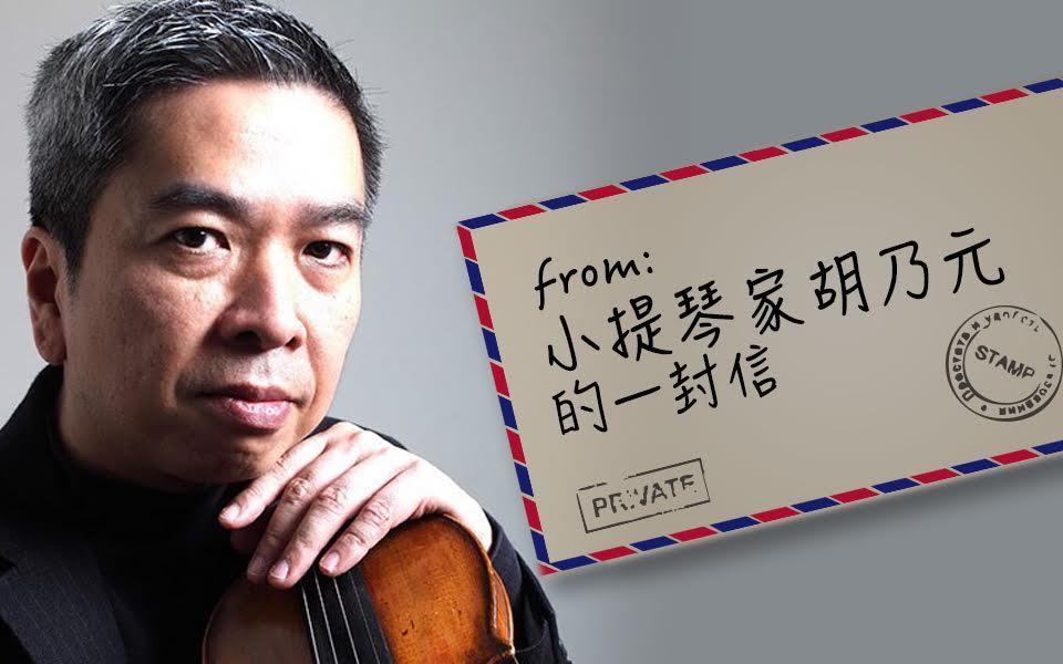good time谱子小提琴