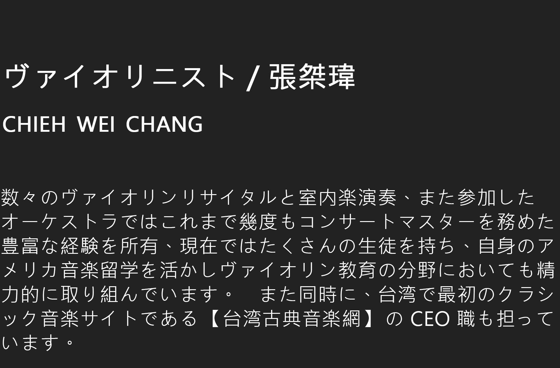 序文-日本語-s