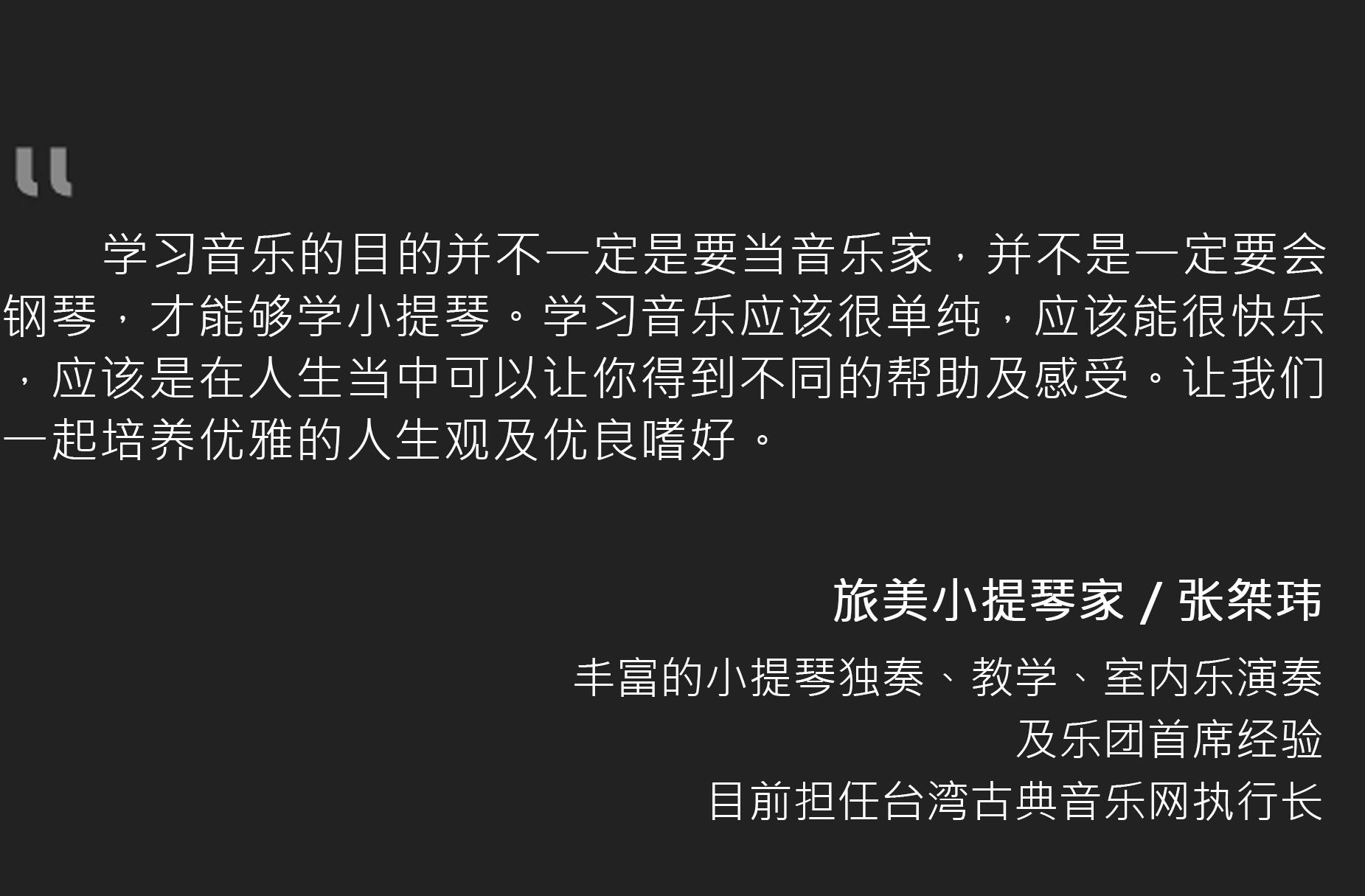 序文-簡體-s